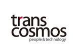 トランスコスモス