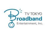 テレビ東京ブロードバンド