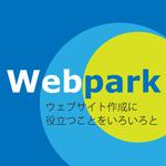 Webデザイナーとして大切なことは、セオリーとトレンドを押さえること —— Webpark山谷三太氏インタビュー