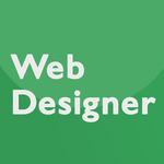 未経験でもWebデザイナーとして転職できる3つのケースとは?