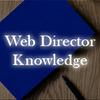 今こそ本で学ぶべき!全Webディレクターに捧げる良書37冊