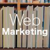 厳選!Webマーケティングを学ぶためにおすすめする本45冊