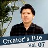 DGTのクリエイターの新たな活躍の場を創造し、ユーザーを魅了し続ける戦略 —— DeNA Games Tokyo 山口恭平氏インタビュー