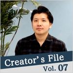 DGTのクリエイターの新たな活躍の場を創造し、ユーザーを魅了し続ける戦略を —— DeNA Games Tokyo 山口恭平氏インタビュー