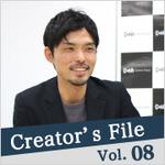 「オモシロイ」を創り出し、ダイレクトにユーザーとやりとりできるエキサイティングな仕事とは —— DeNA Games Tokyo 川口俊氏インタビュー