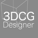 3DCGデザイナーとは - 各工程ごとに業務内容を詳しく解説