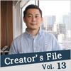レスポンスの早いWebメディアの編集者はやりがいのある仕事 —— ファミ通.com 豊田恵吾氏インタビュー