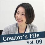 エンジニアに必要な資質と人生を輝かせる会社選びとは —— LIFULL FinTech 加藤綾子氏インタビュー
