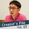 好奇心を多分に持ちユーザーに役立つコンテンツを発信するのがプロフェッショナル —— ナイル 成田幸久氏インタビュー