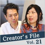 自らの専門分野を活かし、クリエイターとしての自由な発想をエンターテイメント×コマースで —— Candee 渡部氏・長谷川氏インタビュー