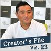 チャレンジし放題!このスタジオにはそれを実現できる理由があります! —— LIONSHIP STUDIO 清水大輔氏インタビュー
