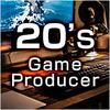 20代のゲームプロデューサーが理想のキャリアを築くために実践すべきこと