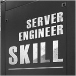 サーバーエンジニアに必要な技術系スキルとヒューマンスキル