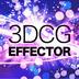 エフェクターとは - 3DCGデザイナーのエフェクターが担う役割を詳細解説
