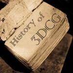 3DCGデザイナーなら知っておきたい3DCGゲームの歴史