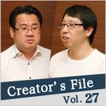 スクウェア・エニックスがサウンドのエディター・プログラマーを募集!ゲームへの情熱とこだわりで、インタラクティブな音空間へ —— 伊勢氏・土田氏インタビュー
