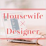 主婦もデザイナーとして働ける?デザイナー業界の最新求人状況と両立して働くために必要なこと