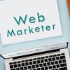 Webマーケターとは?仕事内容や必要なスキル、年収を解説
