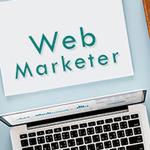 Webマーケターとは - Web・ゲーム業界における役割やキャリアについて解説