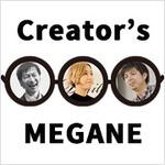 Creator's MEGANE〜Webデザイナーのお仕事編〜をレポート!