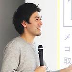 What's editor? vol.2 〜メディア運営者・コンテンツディレクターのキャリアを語る〜 セミナーレポート