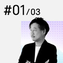 12/17(木)オンライン開催!Web業界進化論 対策講座#01/03 Web業界キャリア棚卸し編