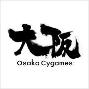 3/20(土)開催!大阪Cygames 中途採用セミナー 大阪デザイナー部部長登壇!