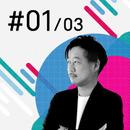3/30(火)オンライン開催!Web業界進化論 対策講座#01/03 Web業界キャリア棚卸し編