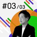 5/25(火)オンライン開催!Web業界進化論 対策講座#03/03 書類選考/面接対策編