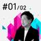 7/20(火)オンライン開催!Web業界進化論 対策講座#01/02 Webディレクター向けキャリア棚卸し完全版