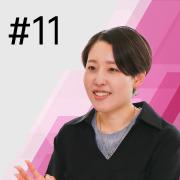 """10/26(火)Web業界進化論 実践講座#11 求められ続けるWebデザイナーに必要な""""読み解く力""""と""""伝える力""""とは"""
