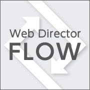 Webディレクター フロー