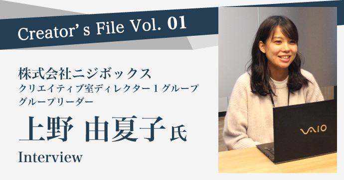 img-creators-file-0001_01.jpg