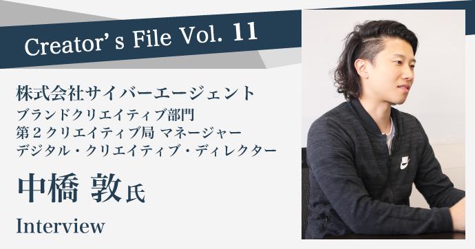 img-creators-file-0011_01.jpg