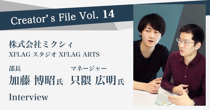img-creators-file-0014_01.jpg