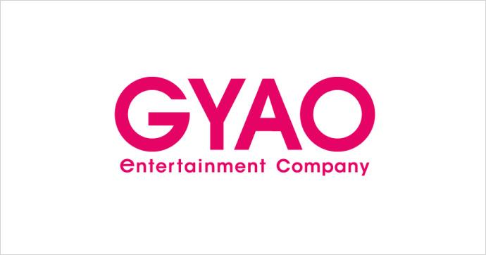 GYAO ロゴ