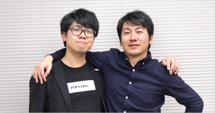 img-interview-with-oono-and-hasegawa_04.jpg
