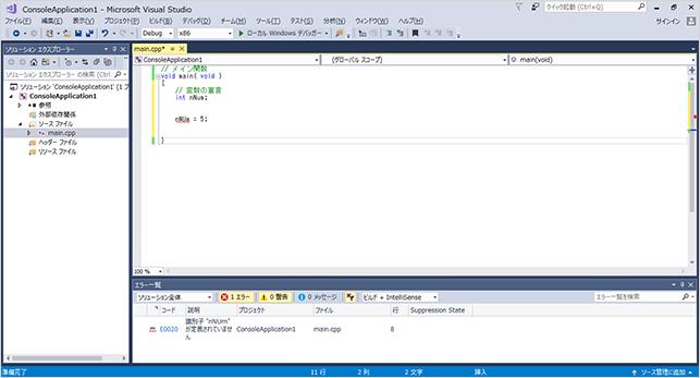 Visual Studio プログラム