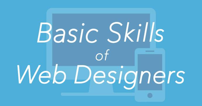 Webデザイナーの基本スキル