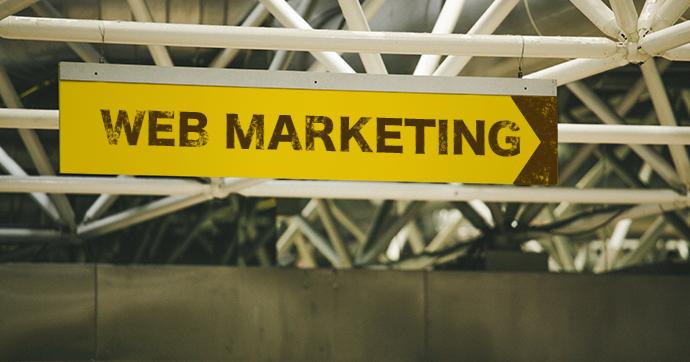Webマーケティング キャリアパス
