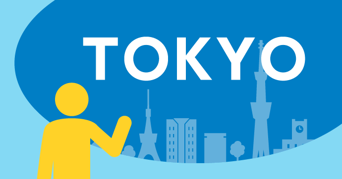 東京への転職を決意