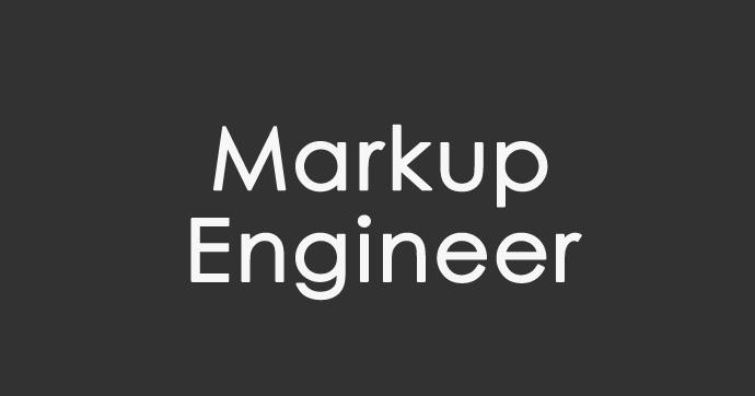 マークアップエンジニア
