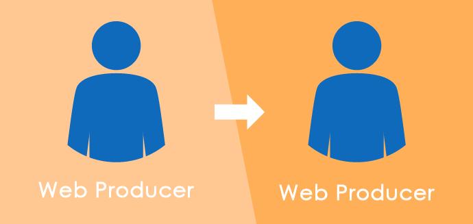 Webプロデューサーから他社のWebプロデューサーへ