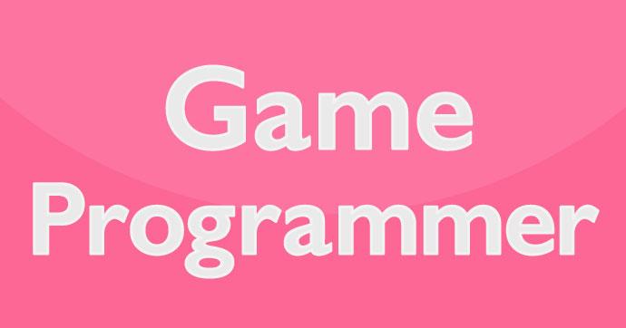 ゲームプログラマーの仕事
