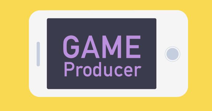 ゲームプロデューサー 年収