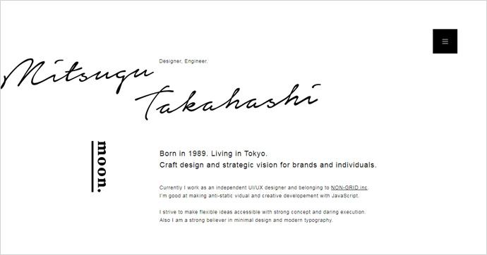MITSUGU TAKAHASHI
