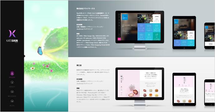 KATOSHUN.com