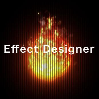 エフェクトデザイナー