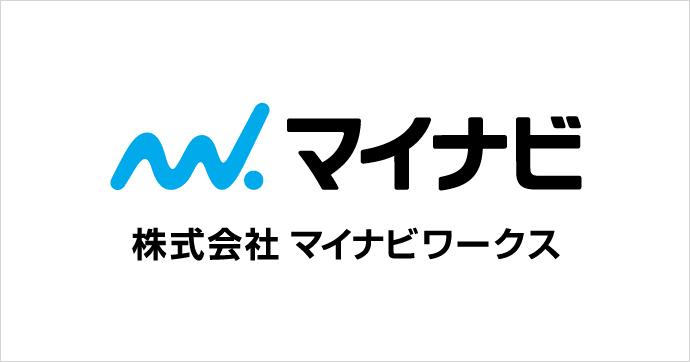 mynaviworks_logo.jpg